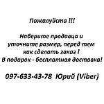 Джинсы мужские Pierre Cardin из Англии - прямые, фото 6