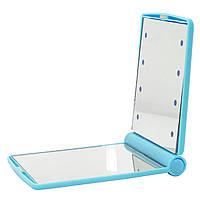 ➨Мини-зеркало Travel Mirror Blue с LED подсведкой на 8 светодиодов косметическое
