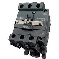 Контактор 50А EasyPact lc1e50 Schneider Electric LC1E50M5