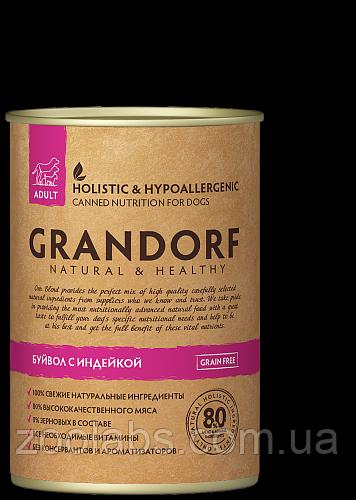 Консервы Grandorf для собак с буйволом и индейкой 400 грамм