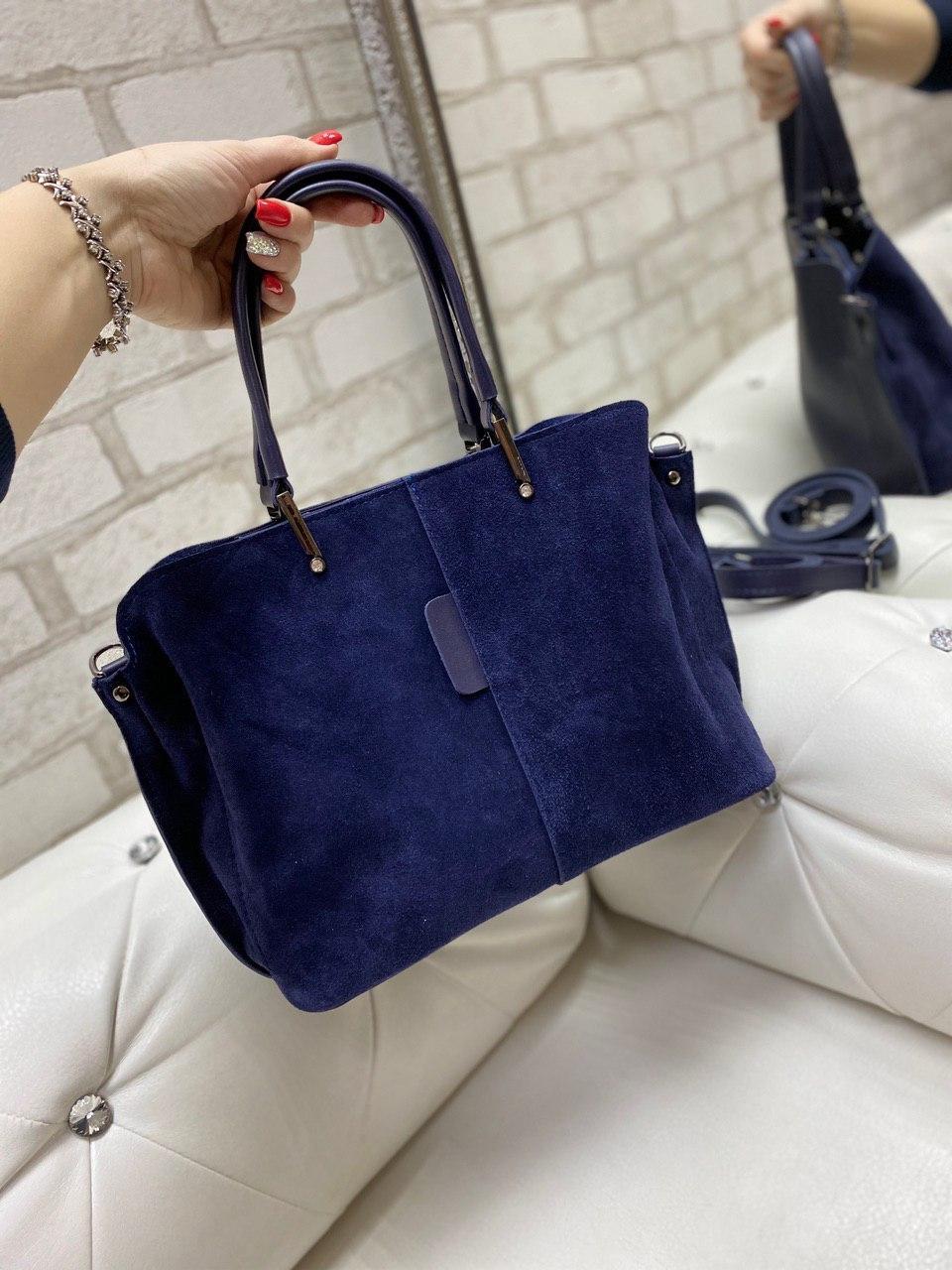 Женская замшевая сумка вместительная классическая на плечо синяя замша+экокожа