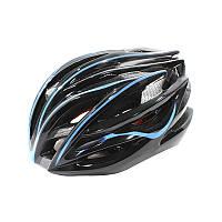Шлем велосипедный защитный Helmet Н-045 Black + Blue велошлем аксессуар для велосипедистов катания