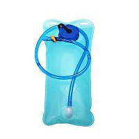 Гидратор портативный West Biking 0713014 2L Blue питьевая система для рюкзака