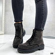 Женские ботинки ДЕМИ черные со стразами эко-замш