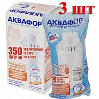 Картридж д/очистки воды Аквафор В100-8 №3