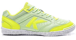 Футзалки Kelme Precision Elite 55.871.222