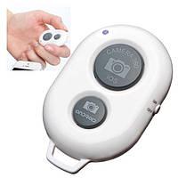 Bluetooth пульт для селфи, блютуз пульт для монопода / смартфона белый, фото 1