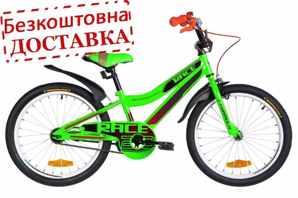 """Дитячий велосипед Formula RACE 20"""" 10,5"""" 2020 FRK-20-107"""