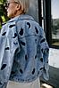 Куртка 357, фото 4