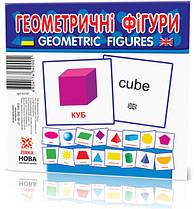 Карточки Домана (мини) геометрические фигуры, Ранок