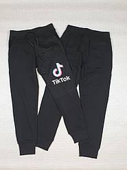 Штаны черные  трикотажные спортивные для мальчика тик ток 140 см