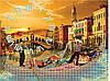 Схема для вышивки бисером часы Венеция