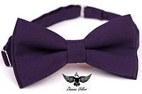 Галстук-бабочка темно-фиолетовая