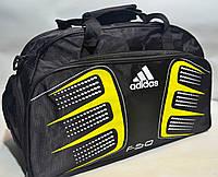 Сумка дорожная adidas арт. 1088, фото 1