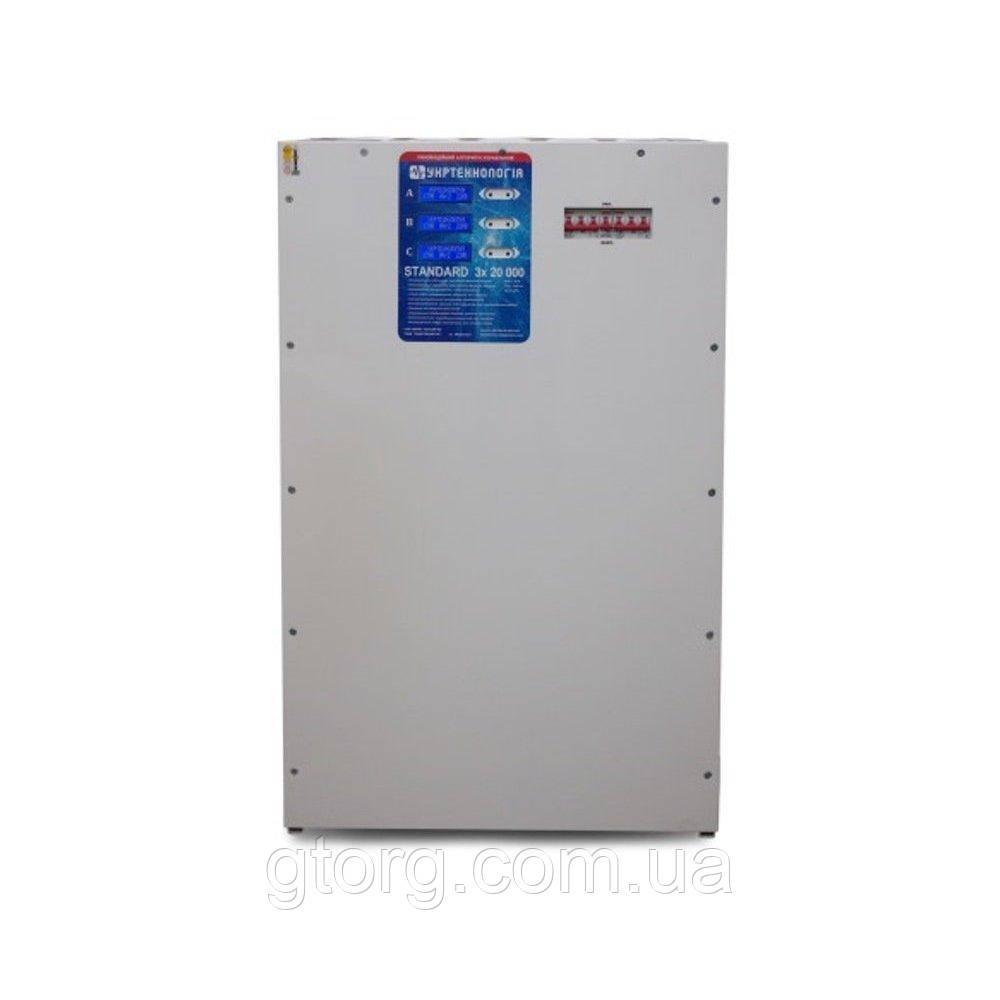 Стабилизатор напряжения Укртехнология НСН - 9000x3 STANDARD
