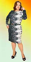 Классическое платье большого размера приталенного кроя