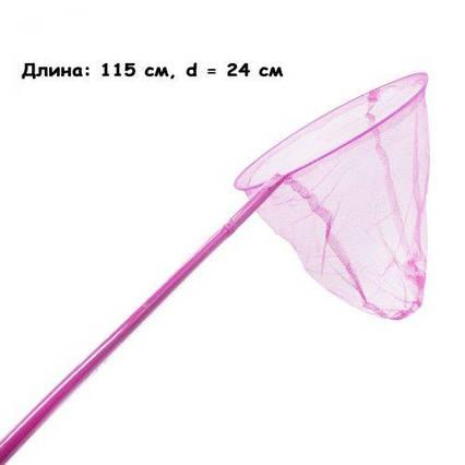 Уценка. Сачок 115 см розовый  - кривая ручка DZ325