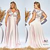 Изумительное батальное вечернее платье в пол. 3 цвета!