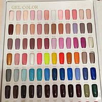 Палітра відтінків гель-лаків Milano Cosmetic № 061-108 (8 мл)