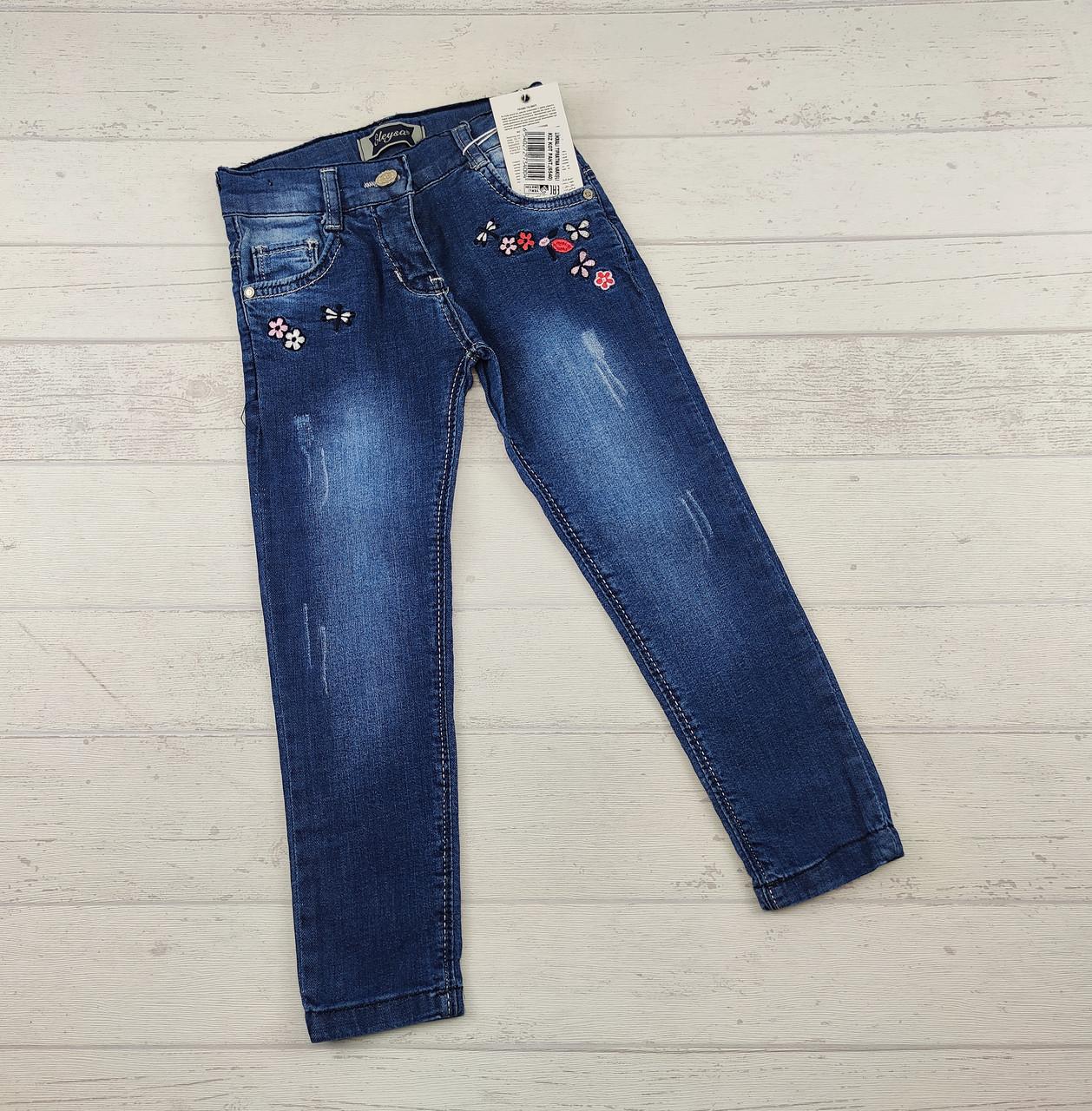 Детские джинсы оптом для девочек 3,4,5,6,7 лет. 5489612730614