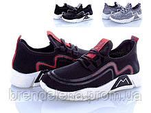 Кросівки дитячі для хлопчика р 33 (код 2027-00)