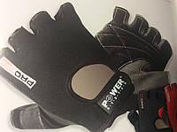 Перчатки для фитнеса PRO GRIP р. S