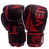 Перчатки боксерские кожаные на липучке VENUM VN-2249 (р-р 10-12oz, цвета в ассортименте)