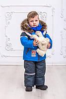 Зимний комбинезон на мальчика с опушкой на флисе детский 2-3 года голубой, фото 1