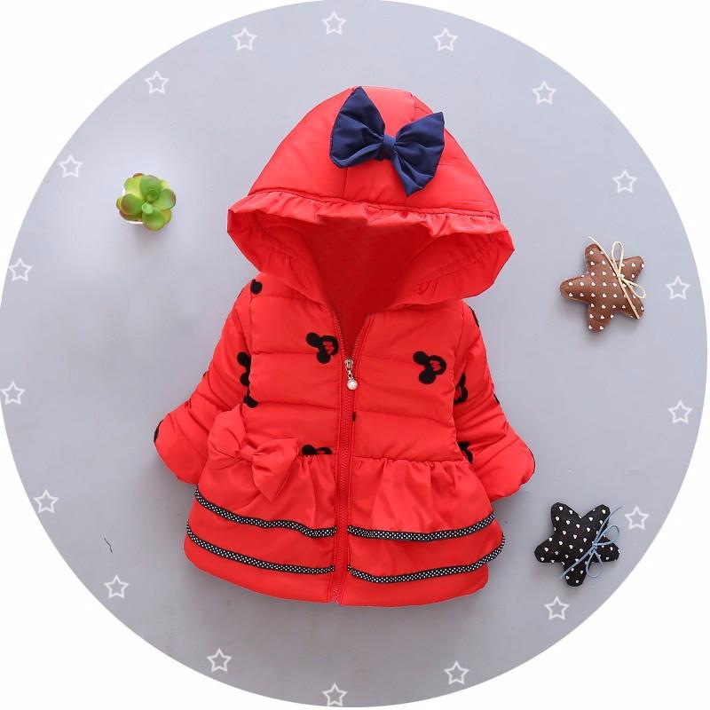 Демисезонная куртка для девочки размер 104.