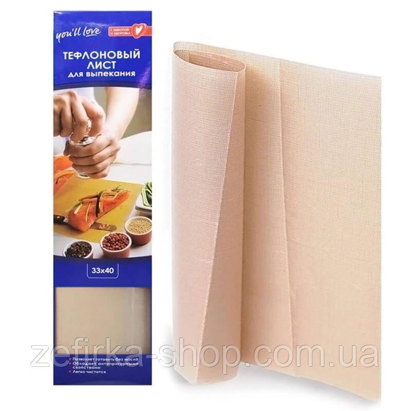 Тефлоновый лист для выпекания 33* 40 см