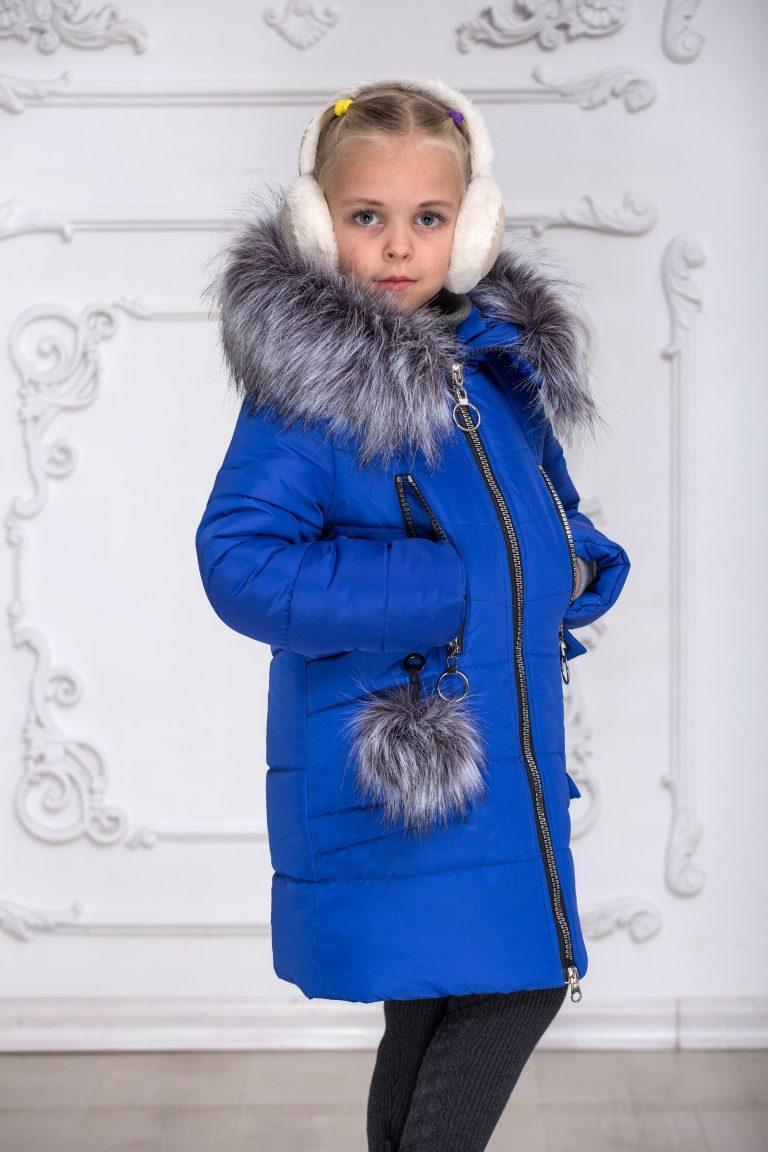 Зимняя детская куртка на девочку удлиненная курточка теплая на синтепоне синяя 7-8 лет