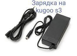 Зарядное устройство для kugoo s3(s3 pro) 42 вольта