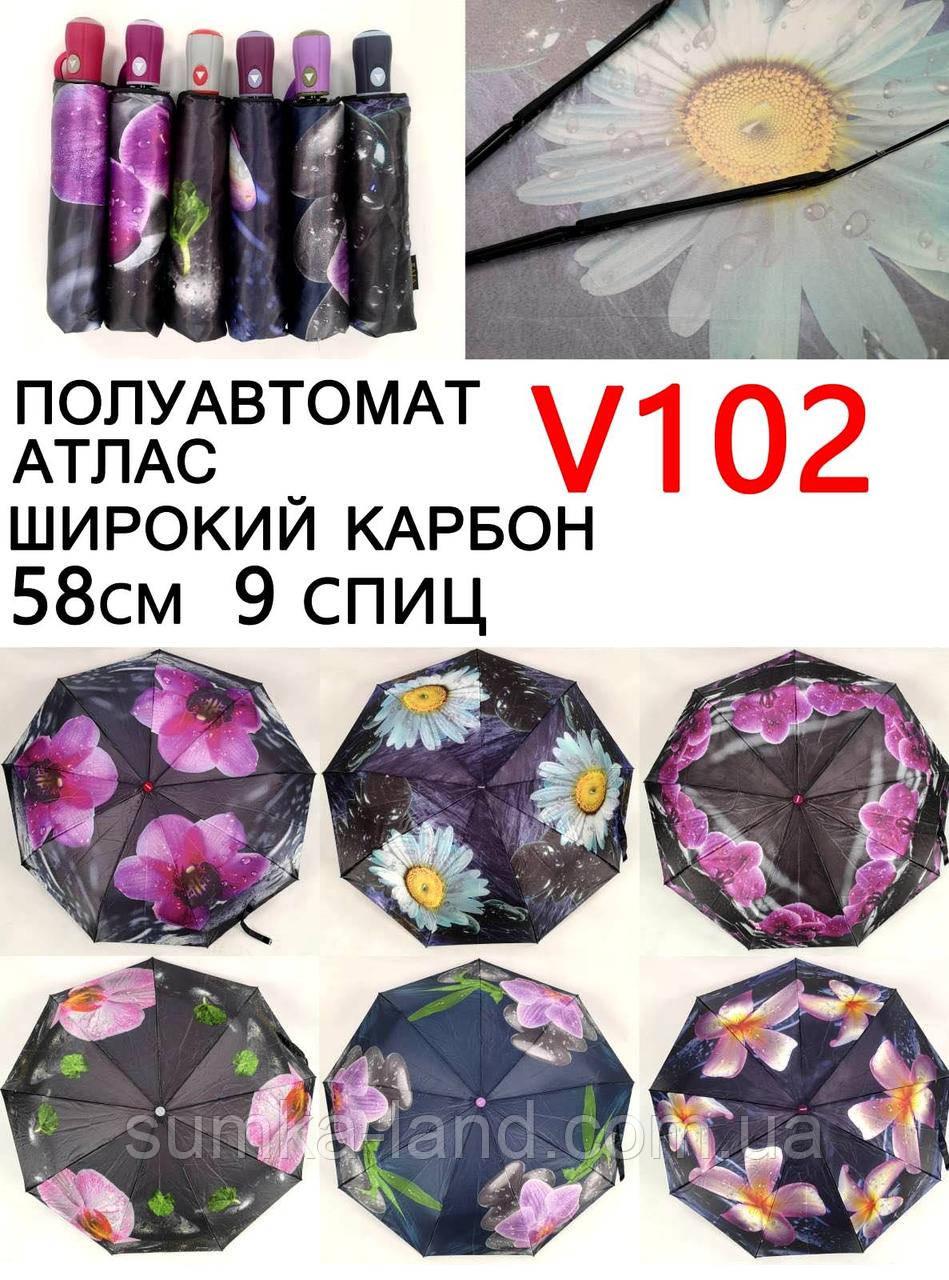 Женские зонты полуавтомат на 9 спиц с цветочным принтом