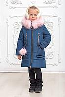 Зимняя куртка пальто на девочку пуховик удлиненная курточка детская теплая длинная мурена 9-11 лет