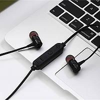 Наушники с Bluetooth/MicroCD (Магнитные, спортивные, мощные) MG-G20