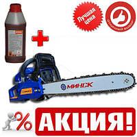 Бензопила Минск БП 45-3,9 (2 шины, 2 цепи)