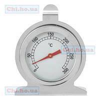 Термометр для духовки - Качество!