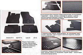 Seat Leon 2013↗ рр. Гумові килимки (4 шт, Stingray Premium)