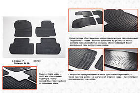 Citroen C-Crosser Гумові килимки (4 шт, Stingray Premium)