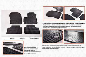 Peugeot 4008 Гумові килимки (4 шт, Stingray Premium)