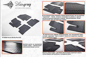 Kia Rio 2005-2011 рр. Гумові килимки (4 шт, Stingray Premium)