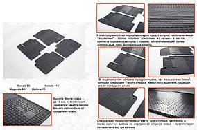 Hyundai Sonata YF 2010-2014 рр. Гумові килимки (4 шт, Stingray Premium)