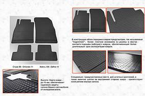 Opel Zafira Tourer C 2011↗ рр. Гумові килимки (4 шт, Stingray Premium)