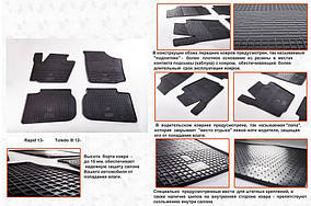 Skoda Rapid 2012↗ рр. Гумові килимки (4 шт, Stingray Premium)