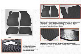Резиновые коврики (4 шт, Stingray Premium)Volkswagen Passat B5 1997-2005 гг.