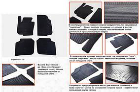 Skoda Superb 2009-2015 рр. Гумові килимки (4 шт, Stingray Premium)