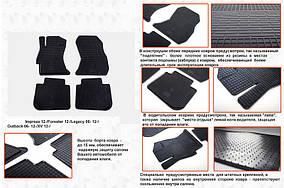Subaru Outback 2009-2014 рр. Гумові килимки (4 шт, Stingray Premium)