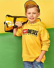 Батники и кофты для мальчика