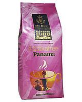Кофе в зернах Mr.Rich Exklusiv Panama 500 г (54851)