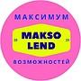 Универсальный магазин «MAKSOLEND»